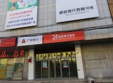 (出租) 五爱街临街旺铺适合钟表眼镜,展示,促销特卖等