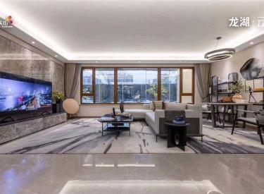 龙湖云峰原著新市府核心 豪华精装住宅 全配套龙湖天街