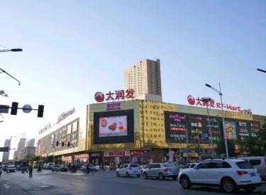 (出租) 出租皇姑区大润发超市后身23平门市