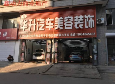 (出售) 大东区 上园 商业街商铺 临主街 9500每平米