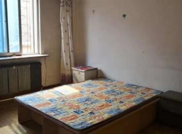 长安小区 2室 1厅 1卫 58㎡
