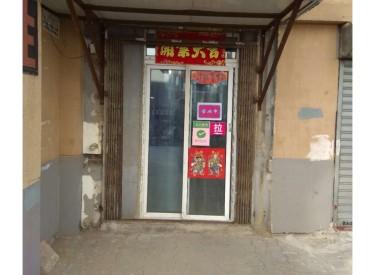 (出租)光荣街大成商务大厦楼下小门市500/月