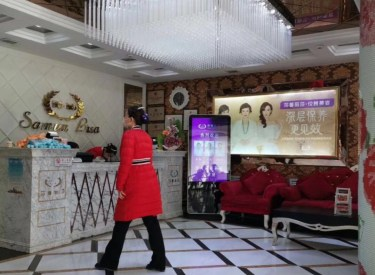 (出租) 和平区长白350平米豪华装修美容院(无兑费)
