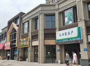 (出售)浑南区门市东湖板块 小区口第二家 特价 税少 临万科地铁口