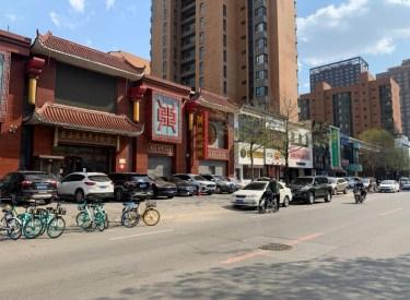 (出售) 铁西区 云峰街 双地铁 无梁无柱 152平带租门市
