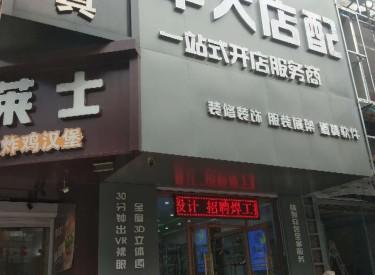 (出售)沈河区五爱街187平纯一层,门脸25米