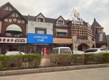 (出售)浑南新市府,单价1.5万,临两个小区口,可贷款,税少