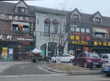 (出售)浑南区门市碧桂园 小区口第三家 一二楼举架都是6米 直梗税少