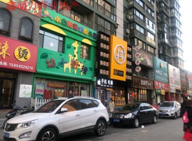 (出售)铁西门市 万达商圈 把角大门脸带租 税少对街