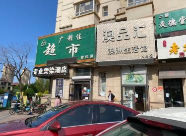 (出售)于洪碧桂园,把角,丁字路口,10米展示面,租户稳定