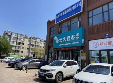 (出售)于洪广场,地铁口旁,单价1万,住宅价买门市,带租,可贷款