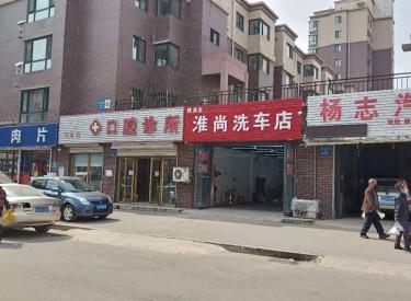 (出售)铁西老城区纯一层,对街,业态成熟,租户稳定