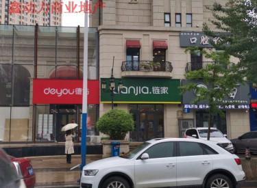 (出租)长白门市 金地高端消费园区 对面园区口对街门市业态好 格局好