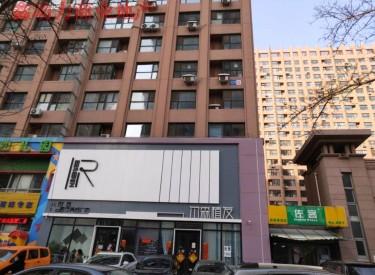 (出售)铁西六路 餐饮一条街 小区口 带租出售税少楼龄新 对街
