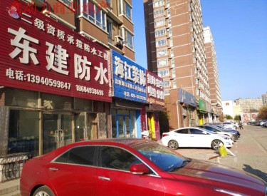 (出售) 大东区 纯一层 带租旺铺 业态好对街