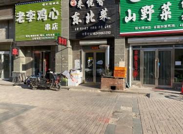 (出售)恒大绿洲大门脸门市,纯一层,地铁口200米,单价低