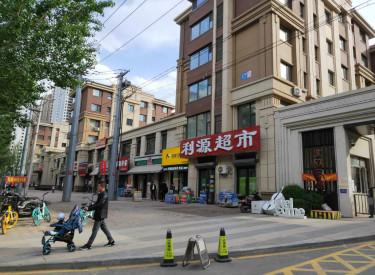 (出售)沈北门市小区口第壹家 六折出售 纯一层旁边万达