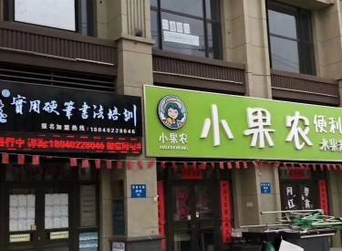 (出售)浑南 恒大滨江左岸 纯一层小区口第一家 4.5米门脸特价出售