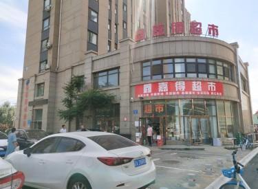 (出售)铁西区 开发大道地铁口 仅临800平健身会馆和大型四星级酒店
