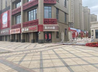 (出售) 恒大悦龙台 园区门口第一家门市