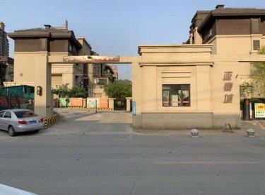 (出售)沈北 亚泰城 临街门市 紧挨吾悦广场 成熟商圈 人流量大