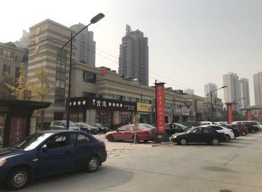 (出售)亚泰城 标杆性出售 吾悦广场 路口家 守着两个园区出入口