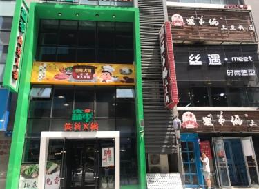 (出售)太原街 新荣大厦 临街商铺 地铁口 年租36万 急售