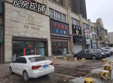 (出售)和平一环旁 碧桂园御玺 临街商铺 地铁口 年租15万