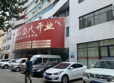 (出售)皇姑岐山路 东机大厦 年租150万医院 地铁口 15年回本
