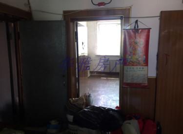 急售 铁一134总校 三室田字格 自住陪读 随时看房 单价低