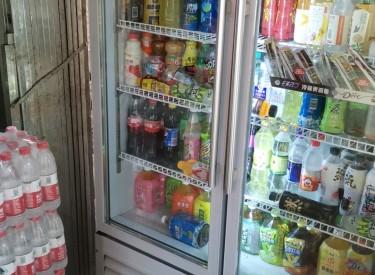 (出兑)由于身体原因,超市出兑
