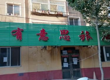 (出租)怒江北街红田翠园170商铺出租,租金年交