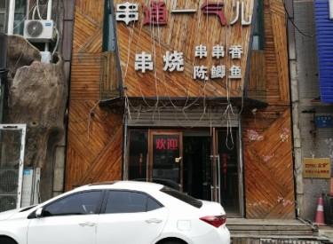 (出租)华诚阳光临街商铺出租,200平,7万/年,可短租