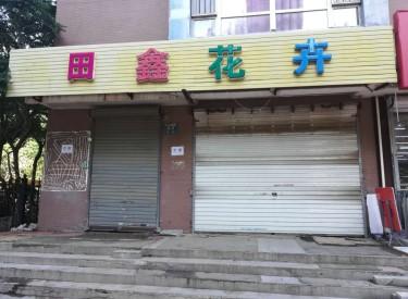 (出租)大门脸门市出租-桃源欣城(怒江北街千山西路)