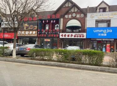(出售) 和平省医院对面,小区门口第一家,临小学,可贷款