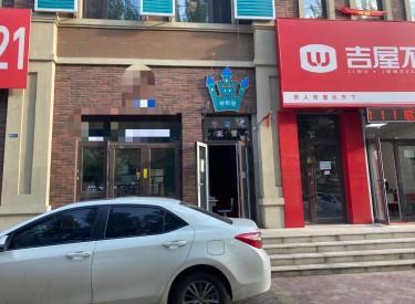 (出售) 于洪区 丁香湖临街纯一层门市92平175万