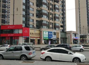 (出售) 和平区长白岛门市 住宅价格210平 390万