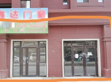 (出租)新南站白塔临街超宽纯一层旺铺出租