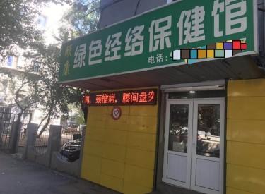 (出租)沈阳铁西区重工街临街门市出租