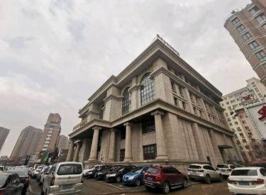 (出售)大东区 独一无二的独栋独院临街商铺 适合大型企业