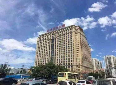 (出售) 沈河区 沈阳新华科技大厦 508㎡