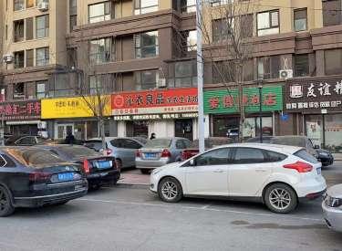 (出售)捡漏,北二环大把角旁,临街门市