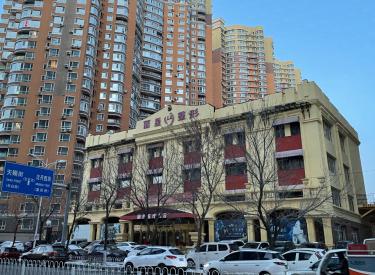 (出售) 浑南区 奥体中心 商业街商铺