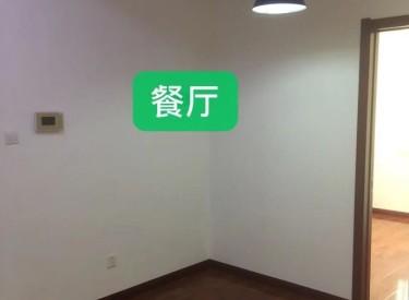 张士新居二期 2室 2厅 1卫 66㎡