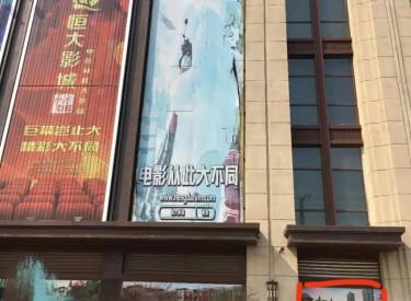 (出租)恒大滨江左岸临街门市出租