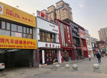 (出租)个人出租荣盛盛京绿洲门市