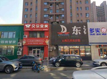 (出租)医院,地铁口附近