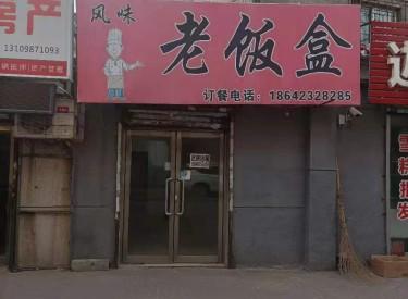 (出租)沈河万柳塘公园旁门市,1500元/月,价格低廉,无兑费
