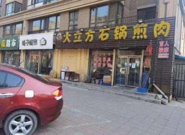 (出售) 于洪区 于洪广场 商业街商铺 79㎡