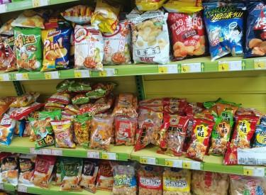 (出兑)超市整体出兑 接手可盈利